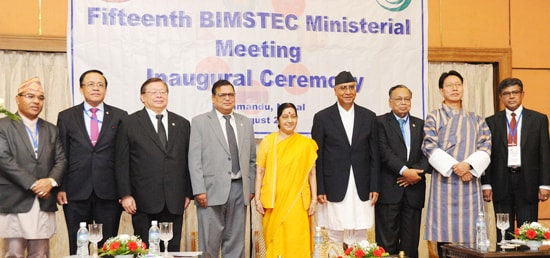 External Affairs Minister attends Inaugural Ceremony of 15th BIMSTEC Ministerial Meeting in Kathmandu