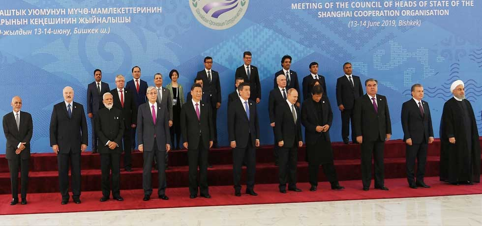 Group Photo of Heads of State/Heads of Government of SCO Member States and Observer States in Bishkek