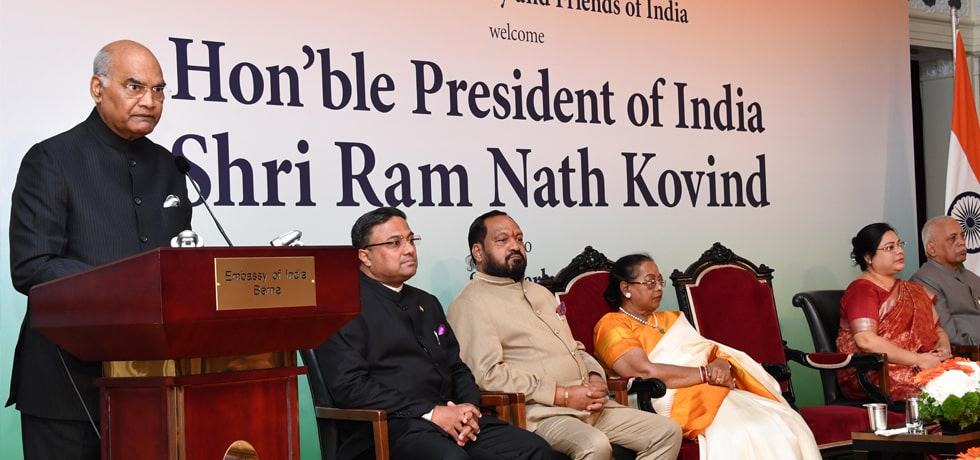 President addresses Indian Community in Switzerland