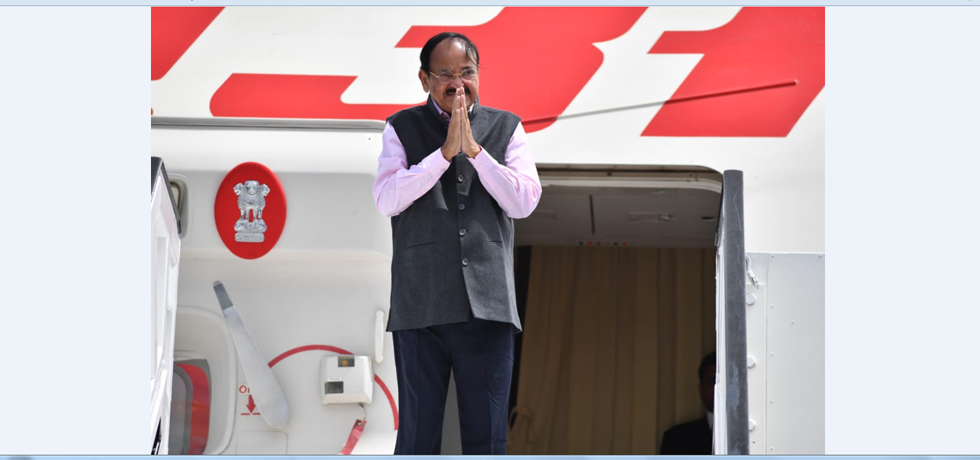 Vice President departs from Moroni after successful completion of first leg of his 2-nation Visit to Comoros and Sierra Leone