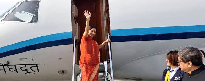 Visit of External Affairs Minister to Mongolia (April 25-26, 2018)